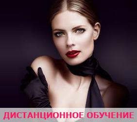 курсы диетологии в москве обучение